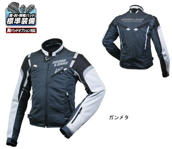 ラフ&ロード ライディングメッシュジャケット [ガンメタ/XL] RR7305GM5 【送料無料】(北海道・沖縄除く)