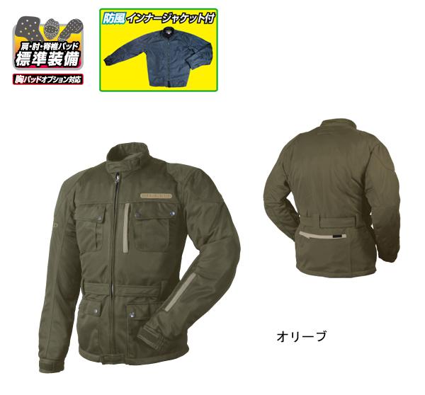 ラフ&ロード トレックメッシュジャケット [オリーブ/XL] RR7327OV5 【送料無料】(北海道・沖縄除く)