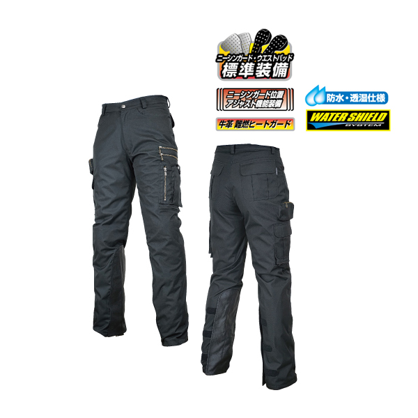 ラフ&ロード RR7471 ウォーターシールドバイカーZIPパンツ [ブラック XLサイズ] RR7471BK5