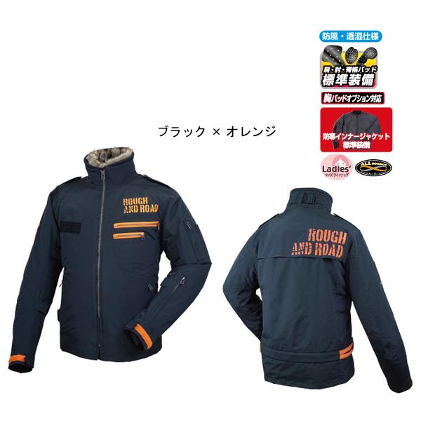 ラフ&ロード RR7683 フライトジャケット [ブラック×オレンジ  レディースWMサイズ] RR7683BK/ORL2 RR7683BKORL2