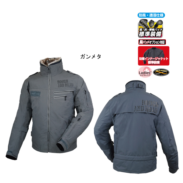 ラフ&ロード RR7683 フライトジャケット [ガンメタ  Mサイズ] RR7683GM2
