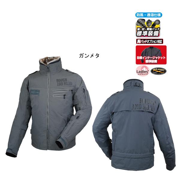ラフ&ロード RR7683 フライトジャケット [ガンメタ  Lサイズ] RR7683GM3