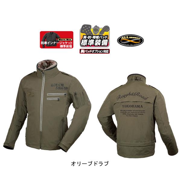 ラフ&ロード RR7684 フライトジャケットEM [オリーブドラブ  Mサイズ] RR7684OD2