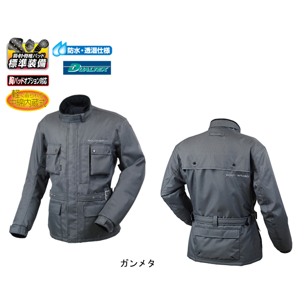 ラフ&ロード RR7685 デュアルテックスウインタートレイルツーリングジャケット [ガンメタ Lサイズ] RR7685GM3