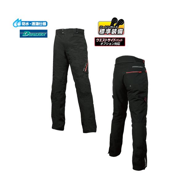 ラフ&ロード RR7711 ラフスリムフィットオーバーパンツ [ブラック LLサイズ] RR7711BK4