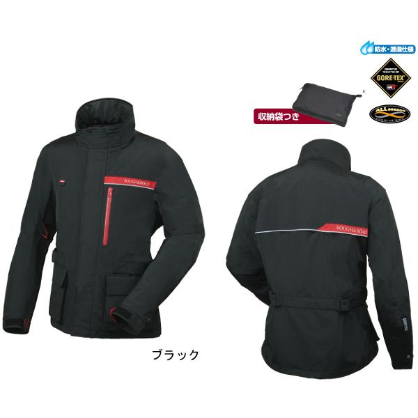 ラフ&ロード RR7802 ゴアテックス ライダーススーツ [ブラック  Mサイズ] RR7802BK2