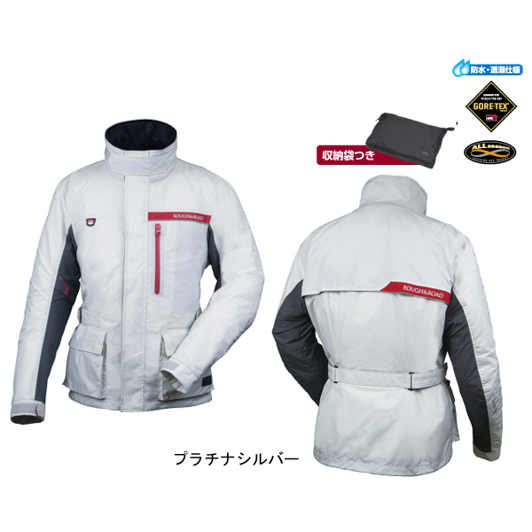 ラフ&ロード RR7802 ゴアテックス ライダーススーツ [プラチナシルバー  LLサイズ] RR7802SV4