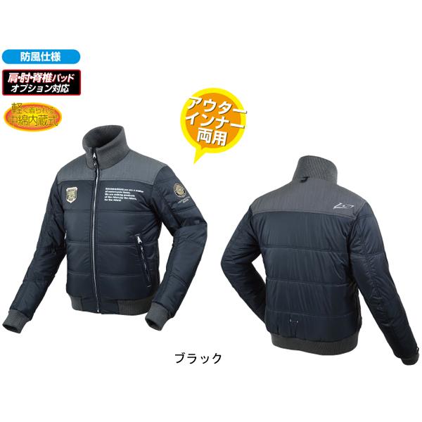 ラフ&ロード RR7953 デュアルウォームジャケット [ブラック  XLサイズ] RR7953BK5