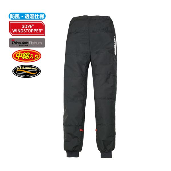 ラフ&ロード RR7979 ゴア ウインドストッパー ウォームインナーパンツ [ブラック XLサイズ] RR7979BK5 【送料無料】(北海道・沖縄除く)