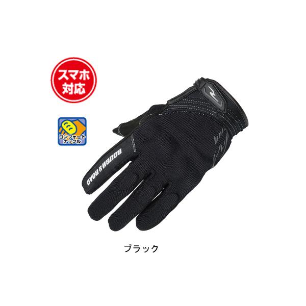 ラフ&ロード RR8020 コンフォートナックルグローブ [ブラック Mサイズ] RR8020BK2
