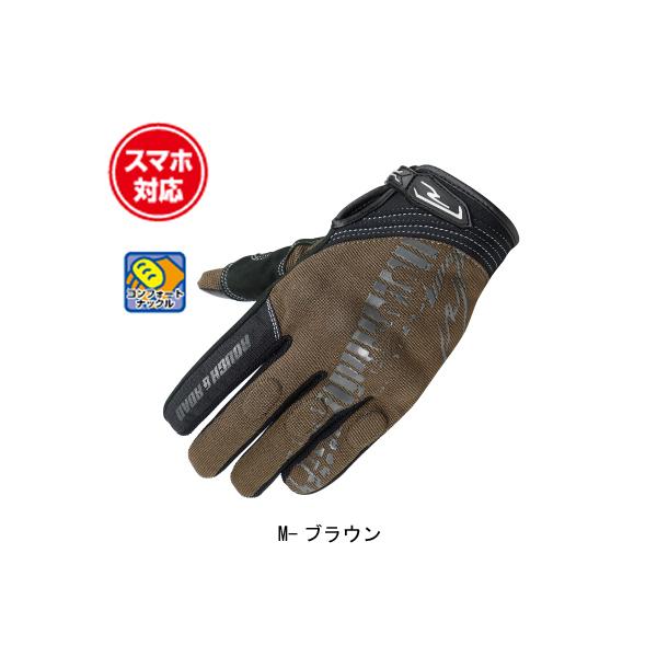 ラフ&ロード RR8020 コンフォートナックルグローブ [M-ブラウン XLサイズ] RR8020M-BR5