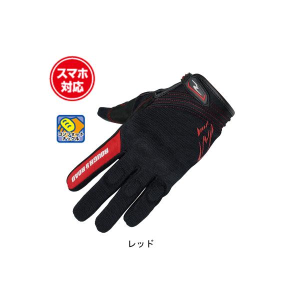 ラフ&ロード RR8020 コンフォートナックルグローブ [レッド  Mサイズ] RR8020RD2:PartsBoxSystemJapan