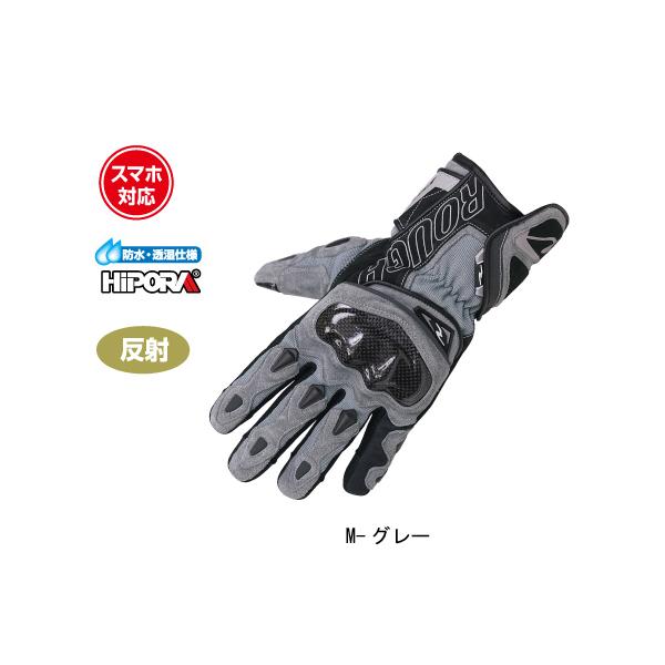 ラフ&ロード RR8638 プロテクションツアラーウインターグローブ [M-グレー Sサイズ] RR8638M-GY1