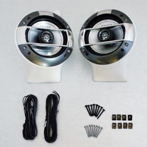 スキューバ グランドマジェスティ250/400 04-05 キックボードスピーカーセット 白ゲル SOB3160204