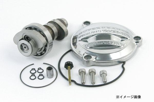 武川 カムシャフト(S25D) SH+Rモンキー 01-08-0110