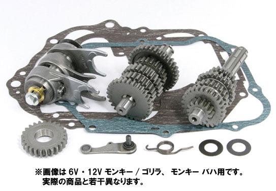 武川 12V モンキー FI車用 ノーマル・武川(タケガワ)社製スペシャルクラッチ用 TAF5速クロスミッションキット SP02-04-0072