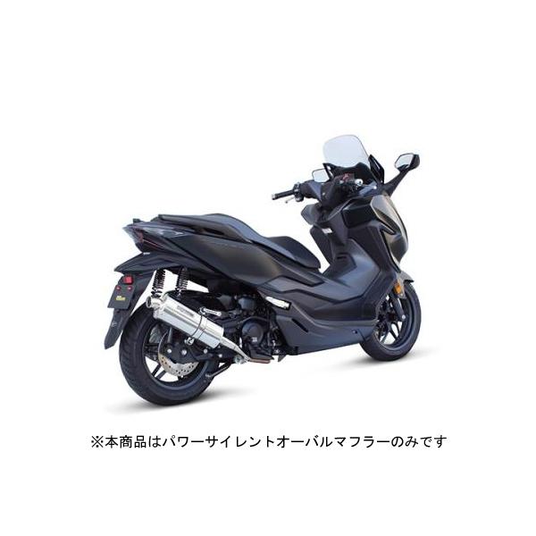 武川 パワーサイレントオーバルマフラー(政府認証)  フォルツァ[MF13] SP04-02-0291