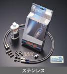 スウェッジライン GSX-R1100(89)用 フロントブレーキホースキット:ステンType:PartsBoxSystemJapan