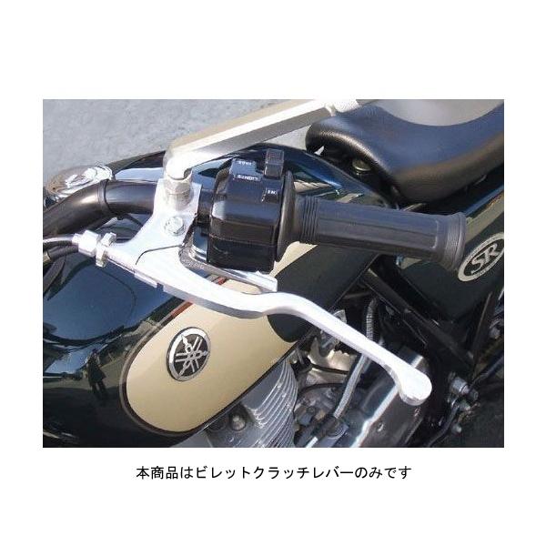 アントライオン ビレットクラッチレバー パワーレバー(シルバー)  SR400/500他 03712-SL
