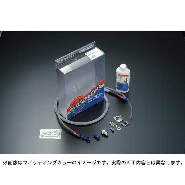 スウェッジライン フロントブレーキホースキット[レッド×ブルー] クリアホース  KSR110('03~'08) SAF707