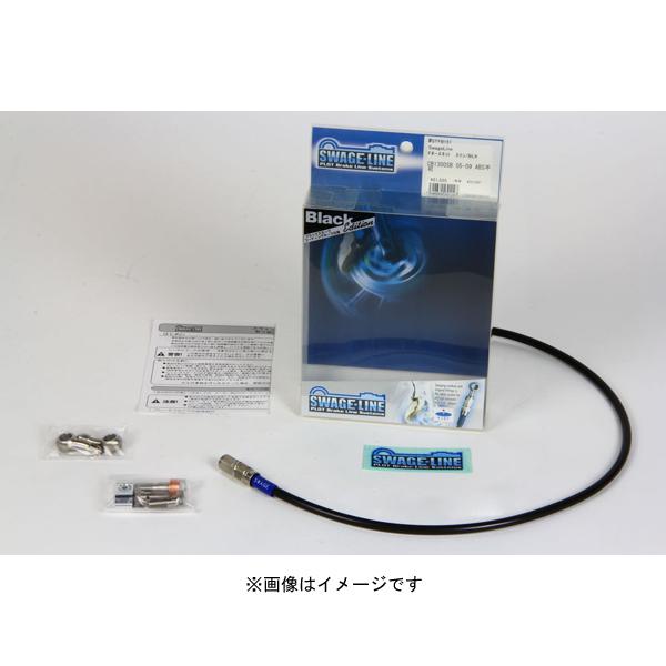 スウェッジライン クラッチホースキット ステンレス ブラックスモークホース  GSX1400('01~'06) STCB501