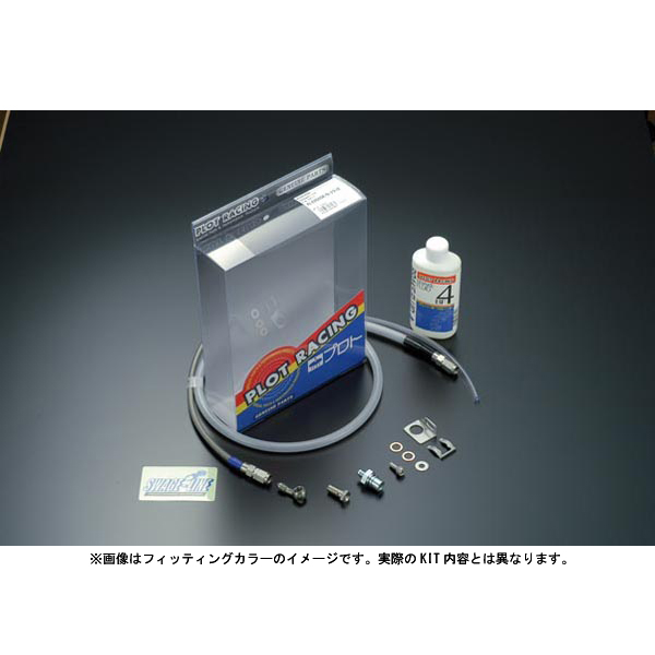 スウェッジライン フロントブレーキホースキット ステンレス クリアホース  XR250('95~'02) STF069