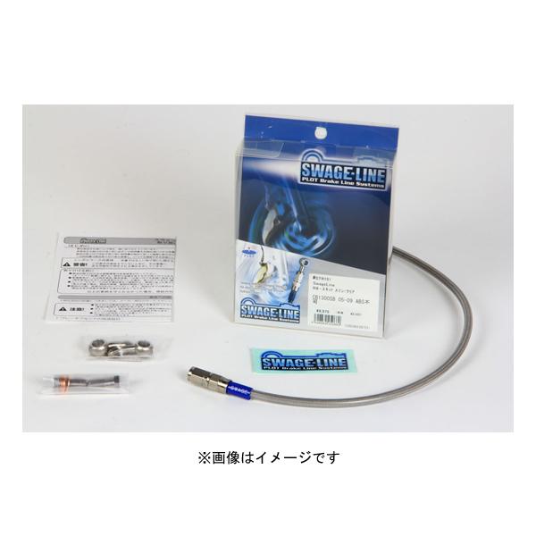 スウェッジライン リアブレーキホースキット ステンレス クリアホース  CB750('92~'05) STR049