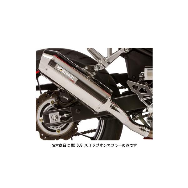 モリワキ MX SUS スリップオンマフラー  CBR400R/400X('19) 01810-6L1R6-00
