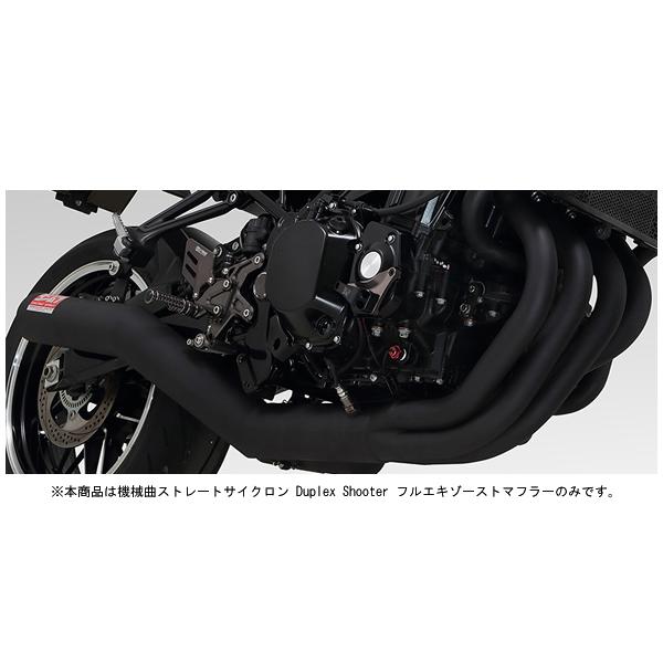 ヨシムラ 機械曲ストレートサイクロン Duplex Shooter フルエキゾーストマフラー Z900RS/CAFE('18) 110-269-6660