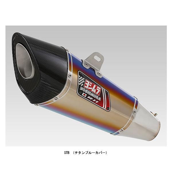 ヨシムラ スリップオン R-11 サイクロン 1エンド EXPORT SPEC 政府認証[STB]  SUZUKI KATANA('19) 110-199-5E80B