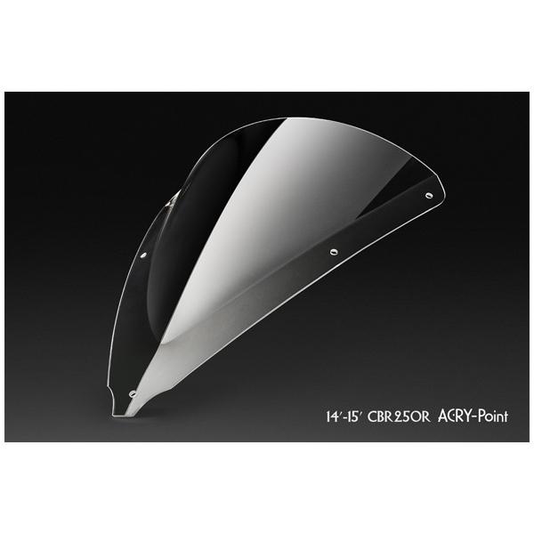 アクリポイント ACRY-Point スクリーン レーシング [クリア]  CBR250R('14~'15) 110100