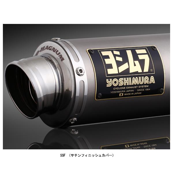 ヨシムラ 機械曲 GP-MAGNUMサイクロン フルエキゾーストマフラー EXPORT SPEC 政府認証[SSF] グロム('17~) 110A-40A-5U30