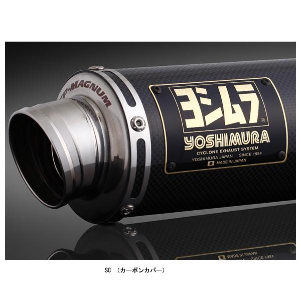 ヨシムラ 機械曲 GP-MAGNUMサイクロン フルエキマフラー [SC] スーパーカブ110('19) /クロスカブ110('19) 110A-40H-5U90