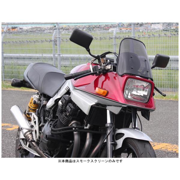 アクリポイント ACRY-Point スクリーン ストリート [スモーク]  GSX1100S カタナ 160211