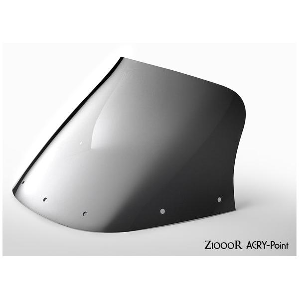 アクリポイント ACRY-Point スクリーン ストリート [スモーク]  Z1000R ローソン('82~'83) 160311