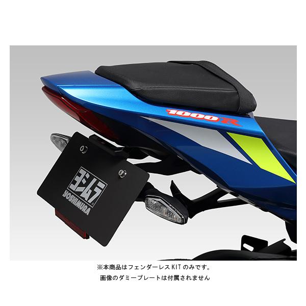 ヨシムラ フェンダーレスキット  GSX-R1000/GSX-R1000R('17) 599-50A-0000