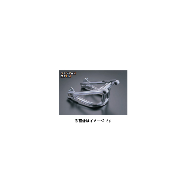 Gクラフト モンキー スイングアーム STD ツインショック 20cmロング スタビ有り G90004