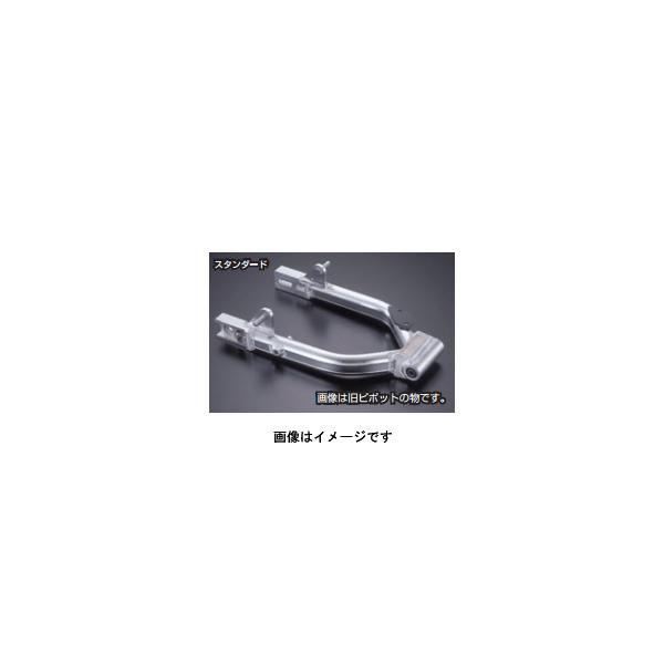 Gクラフト ダックス・シャリー スイングアーム STD 6cmロング スタビ無し G90021