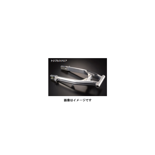 Gクラフト XR50/100モタード スイングアーム トリプルスクエア +0cm スタビ無し リンク式 G90188