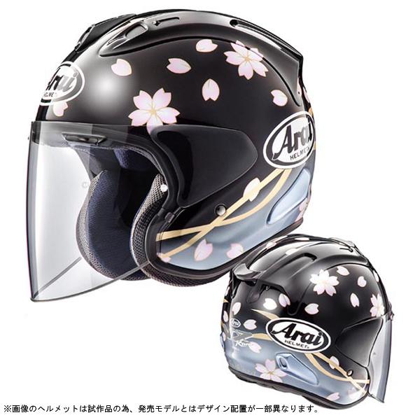 【○在庫あり→5月19日出荷】アライ 東単オリジナルヘルメット VZ-RAM サクラ (ブラック/55-56cm) VR-SAKBK-55