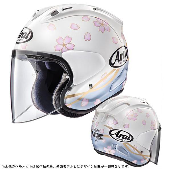 【○在庫あり→5月19日出荷】アライ 東単オリジナルヘルメット VZ-RAM サクラ (ホワイト/55-56cm) VR-SAKWH-55