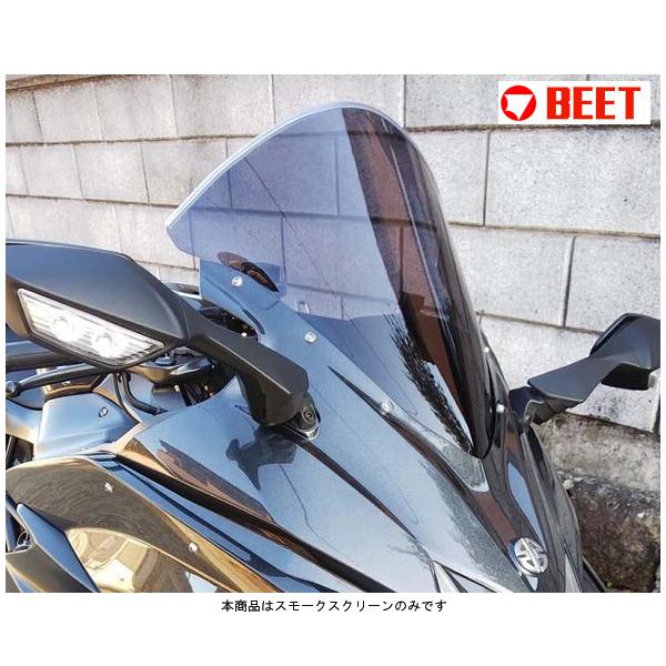 BEET スモークスクリーン  Ninja H2 SX/SX SE 0689-KE6-02