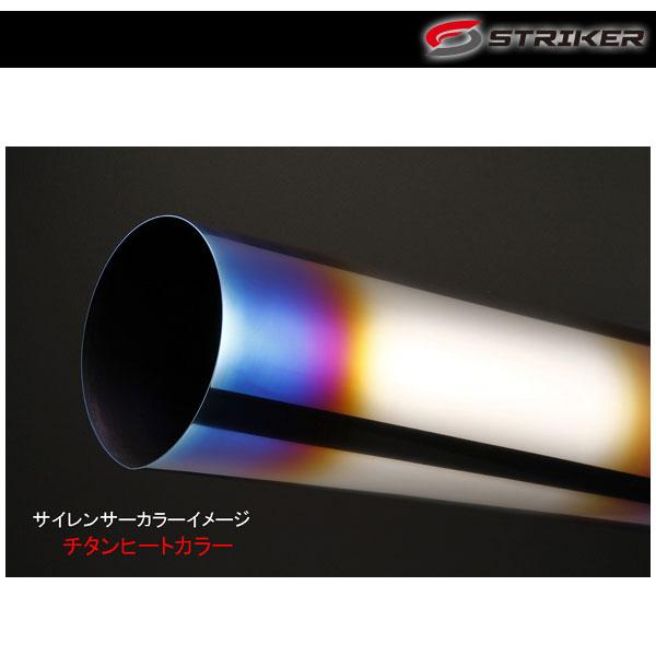 STRIKER(ストライカー) サイレンサーアウター 真円φ100/L:480mm[チタンヒートカラー] 0SROT7TT-H