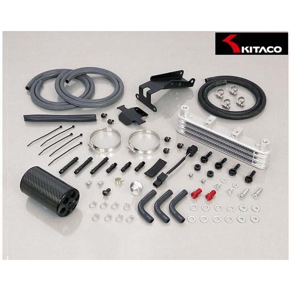 キタコ スーパーオイルクーラーキット 3段コア+オイルキャッチタンク付(ブラック)  モンキー125(JB02) 360-1300150