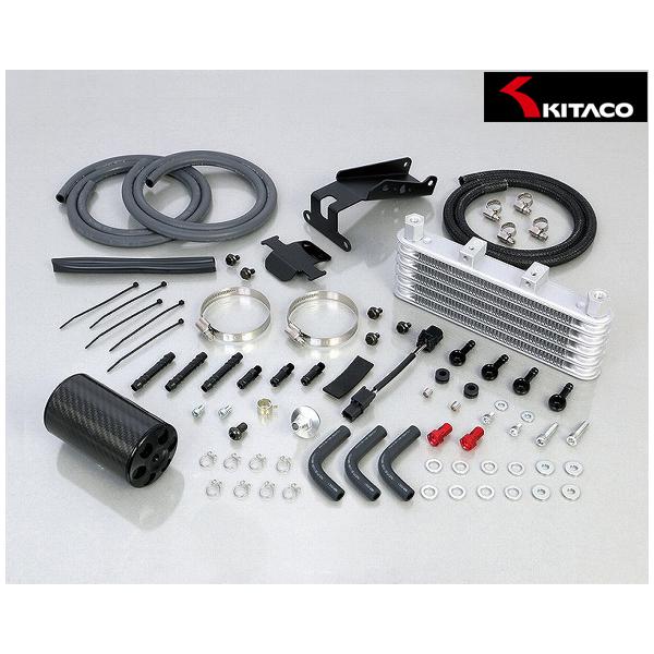 キタコ スーパーオイルクーラーキット 5段コア+オイルキャッチタンク付(ブラック)  モンキー125(JB02) 360-1300250