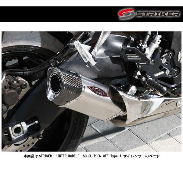 STRIKER(ストライカー) INTER MODEL SC スリップオン OFF-Type A サイレンサー[チタン] KATANA・GSX-S1000/F 91340IMJ