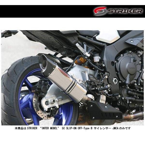 直営店に限定 STRIKER(ストライカー) INTER 931480IMJ MODEL MODEL SC スリップオン OFF-Type OFF-Type B サイレンサー[チタン] MT-10/SP 931480IMJ, タイヤアクセス:b2f6cd92 --- kventurepartners.sakura.ne.jp