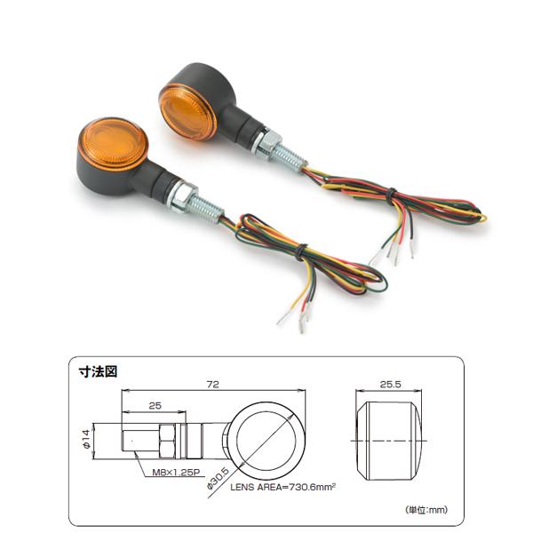 【○在庫あり→9月30日出荷】デイトナ LEDウインカー D-LIGHT SOL-W [アンバー] 97232