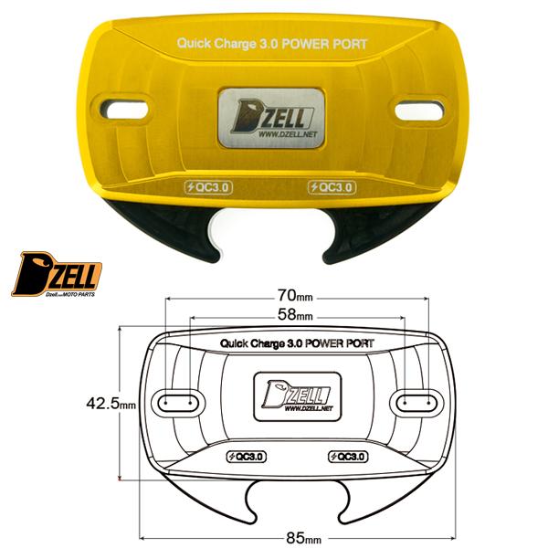 【○在庫あり→5月11日出荷】コルハート Dzell(ディーゼル) USB 2ポート リザーブタンク ボルトオンタイプ[ゴールド] CH780202