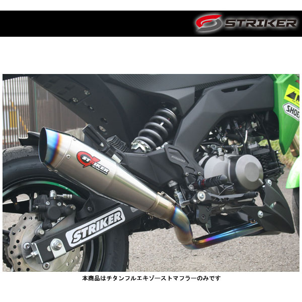 STRIKER(ストライカー) Gクラフト×STRIKERコラボ チタンフルエキゾーストマフラー JMCA Z125PRO GS34041